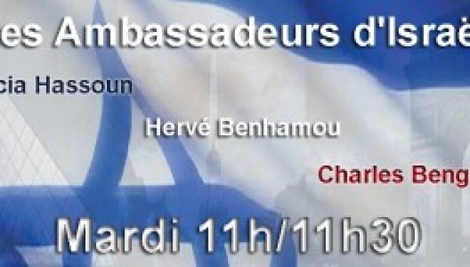 RCN 83.9 fm : Mieux connaitre Ashdod grâce à l'émission «Les ambassadeurs d'Israël»