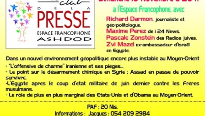 L'Espace Francophone vous invite au Club de la Presse