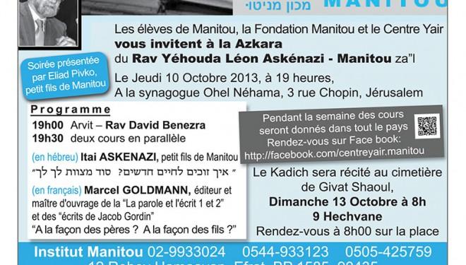 Azkara du Rav Léon Askenazi-Manitou Zal à Jérusalem