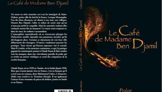 «d'ici et d'ailleurs» le café de Mme Ben Djamil !