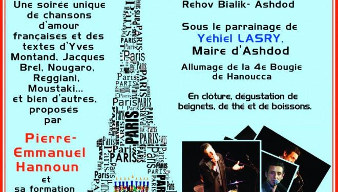 Grande soirée de Hanoucca organisée par les 3 associations francophones d'Ashdod