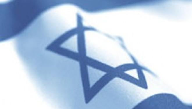Les 45 inventions israéliennes qui changent le monde !