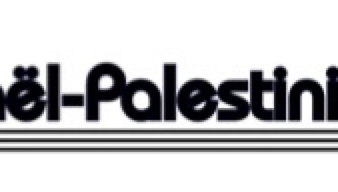Revue de presse israélienne hebdomadaire du 28 octobre au 1er novembre