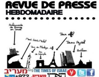 Come Back sur la revue de presse israélienne du 23 au 27 décembre 2013