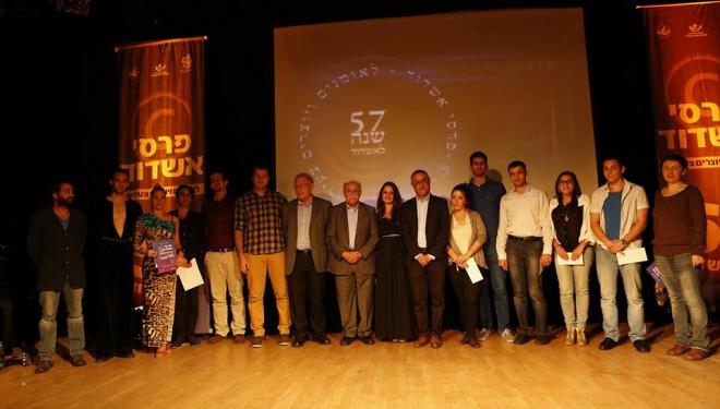 Mazel Tov à Ashdod pour ses 57 ans !!!
