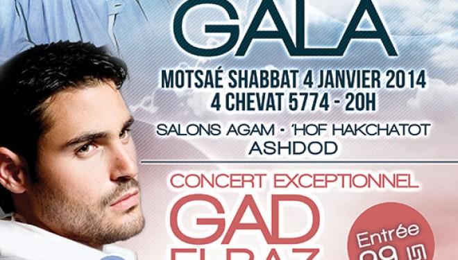 Grande soirée de GALA pour la 30 ème Hilloula de «Baba Salé»
