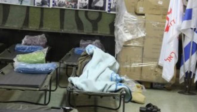 Les bureaux du MDA en Israël transformés en centre d'hébergement d'urgence