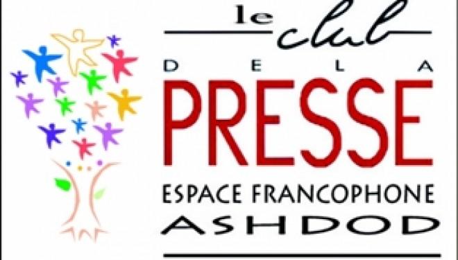 Le Club de la Presse avec l'Espace Francophone !