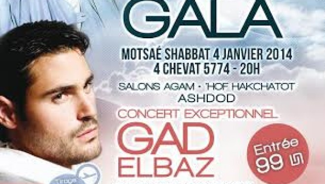 Gad Elbaz, la Guest Star de l'association CCF770 d'Ashdod ce 4 janvier 2014 à 20 h