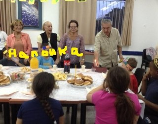 Imave fête Hanouka en France et en Israël.