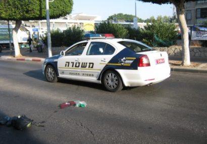 A l'occasion des 70 ans de l'état d'Israël, la police annulera 300 000 casiers judiciaires