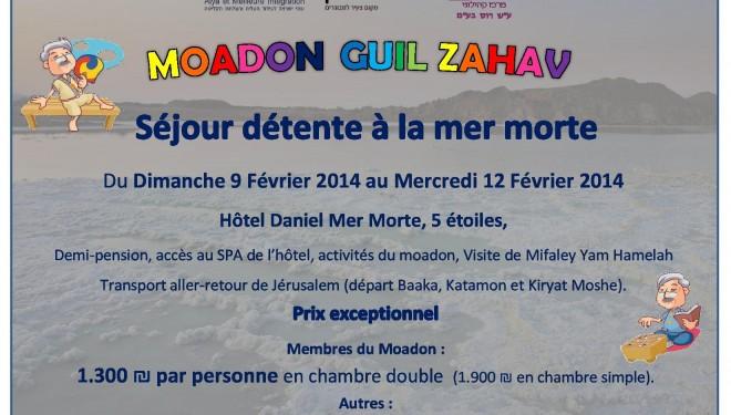 AMI et le moadon Guil Zahav organisent un séjour détente à la Mer Morte.
