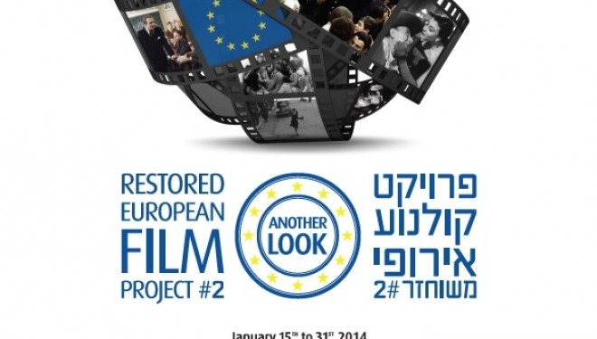Festival du film européen du 15 au 31/01/2014 à Tel Aviv, Haïfa et Jérusalem