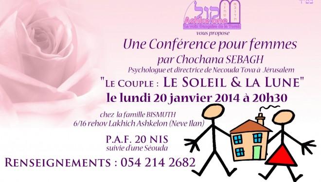 Kol Ashkelon vous convie à une  conférence pour femmes par Chochana Sebbagh