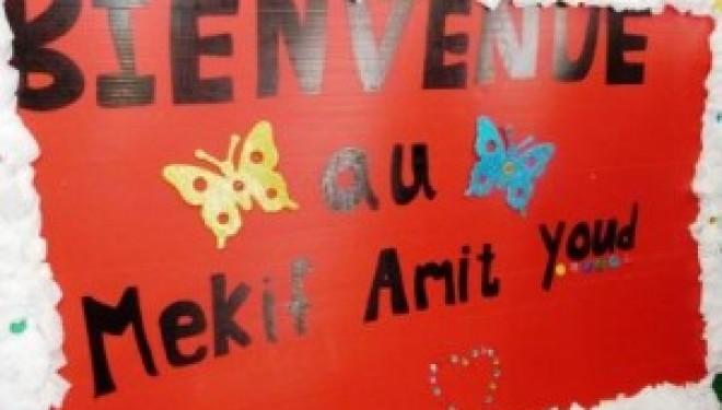 AMit à Ashdod pour rencontrer les olim du «Mékif Youd»