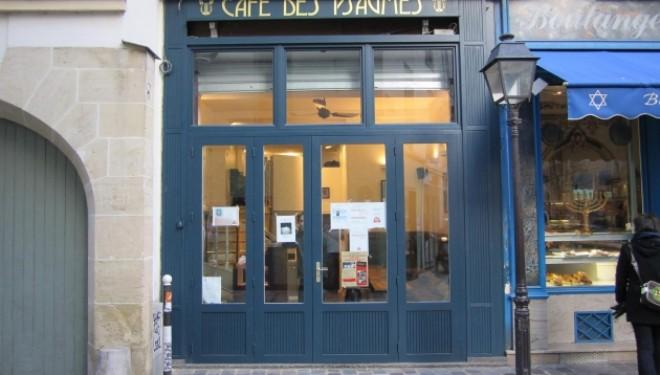 France : Le Café des Psaumes remet son premier prix littéraire