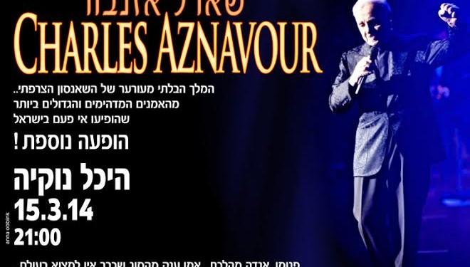 Charles Aznavour revient chanter juste pour nous !