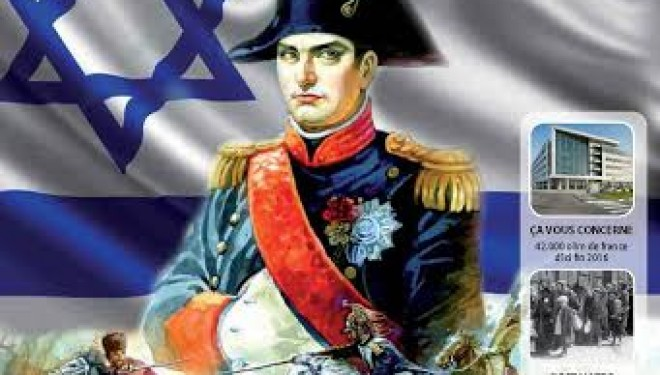 Magazine Méteor n°82 : Napoléon, les juifs et Israël !