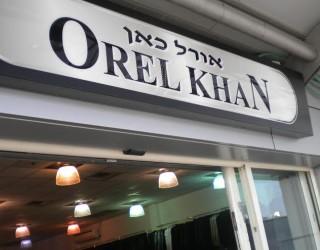 «d'ici et d'ailleurs» : Orel Khan, une boutique pour vous Messieurs