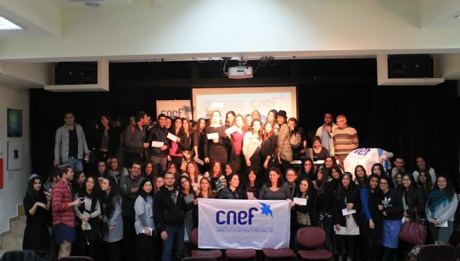 CNEF : Cérémonie de clôture du projet Cnafaim 2013