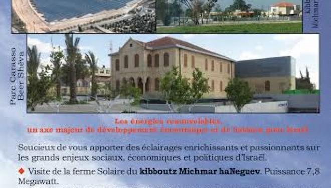 «Escapade» avec  l'espace francophone d'Ashdod ce 19 janvier 2014