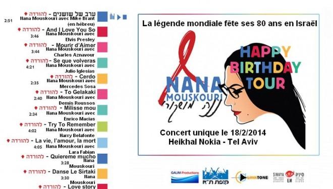 Nana Mouskouri en concert unique le 18/2 à Tel Aviv