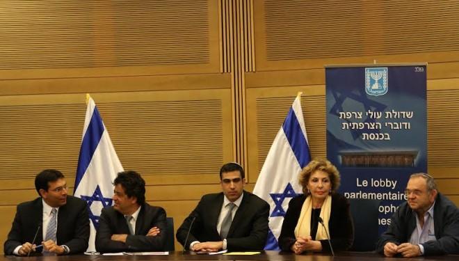 Création d'un lobby parlementaire pour soutenir les franco-Israeliens