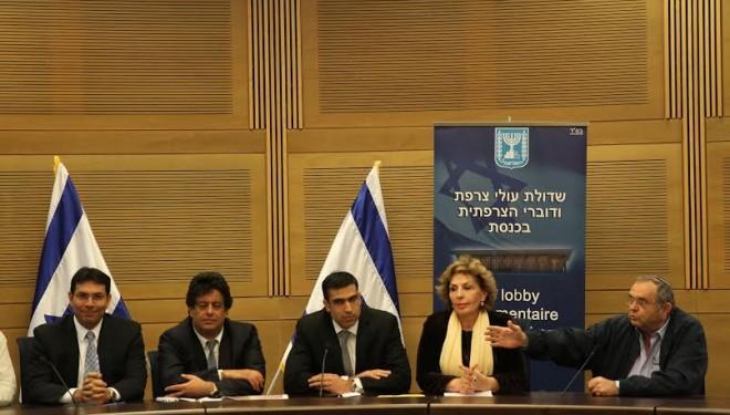 Une première à la Knesset : Un lobby parlementaire pour les francophones d'Israël