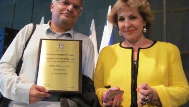 Cnef : Remise de la distinction «Maguen» par la ministre de l'alya et de l'intégration