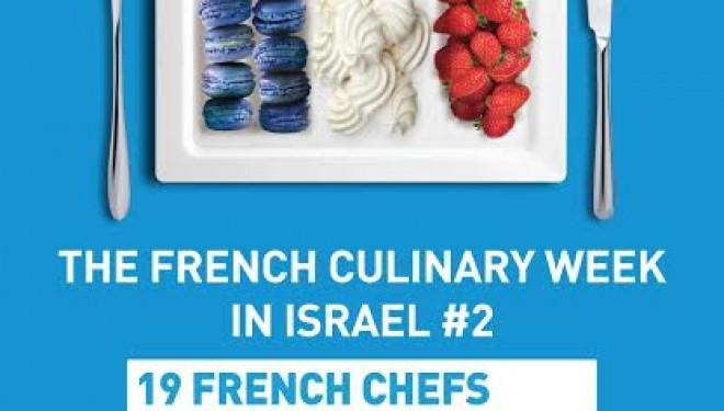 SO FRENCHY SO TASTY La semaine de la gastronomie française en Israël – Du 9 au 12 février 2014