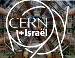 Israël : Le seul membre non-européen du CERN