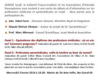 Soirée débats Médicaux et Paramédicaux français à Tel Aviv