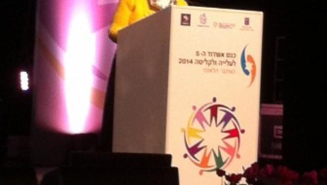 Ashdod : Olim hadashim 2014 venez fêter votre arrivée avec la ministre de l'integration