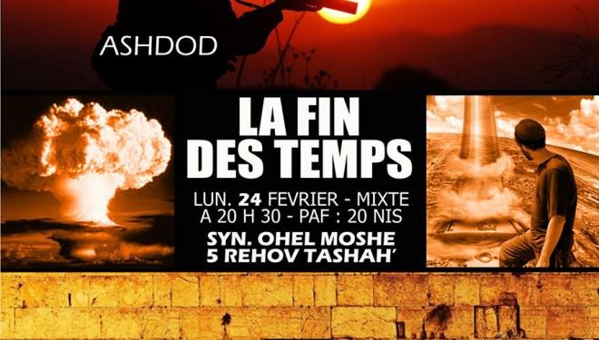 La fin des temps : Conférence des Rav Benharrouche  et Toutou
