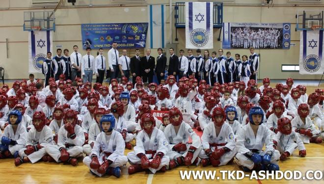 Championnat de Taekwondo junior