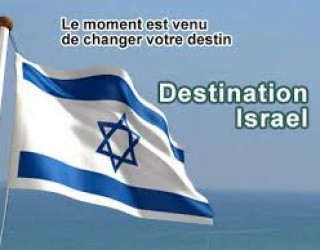 Quel est le pays qui vous donne de l'argent quand vous arrivez vivre sur son sol ??? Israel