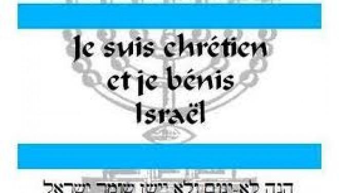 Mobilisation des chrétiens d'Israël contre la discrimination musulmane : Il faut que l'UE agisse.