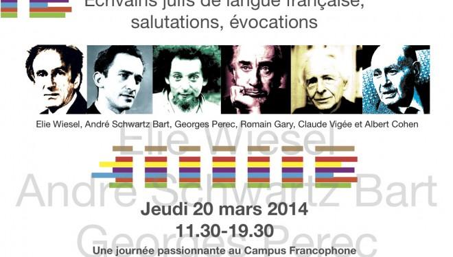 Rencontre internationale du Judaïsme Francophone au Collège Académique de Netanya