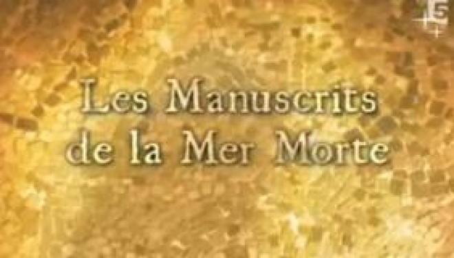 Israël : neuf nouveaux manuscrits de la mer Morte découverts