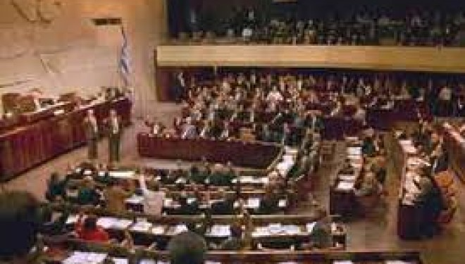 La loi sur le référendum pour offrir des terres aux arabes votée par 68 voix contre 0