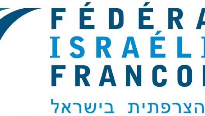 soirée franco-orientale organisée le mercredi 10 septembre 2014 par BAIT HAYAROK à Tel Aviv .