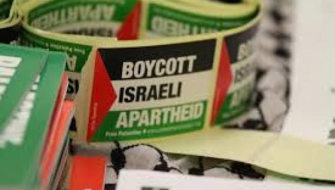 Le peuple d'Israël est à l'oeuvre !