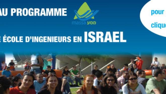 Ashdod : L'école d'ingénieurs SCE, façonnez votre futur en Israel ….