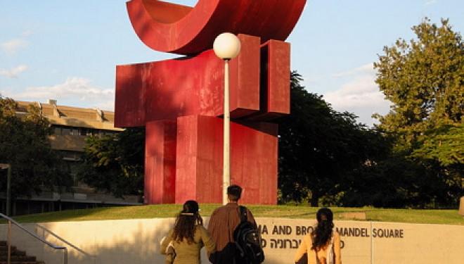 L'Université de Tel Aviv participe à un projet spatial international