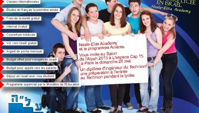 Naale Elite Academy: Hadassim ouvre ses portes aux collégiens français