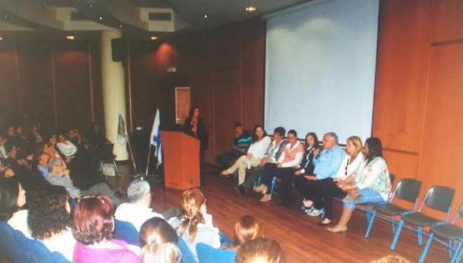 communiqué de presse municipal : Nachschon a 5 ans