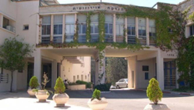 Partenariat entre le Technion de Haïfa et l'université York de Toronto