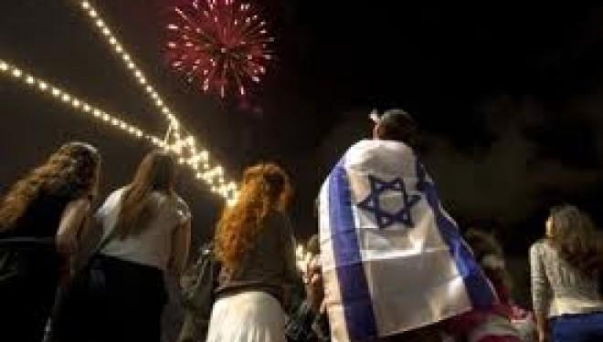 Nous fêtons le 66ème anniversaire de l'Indépendance de l'État d'Israël