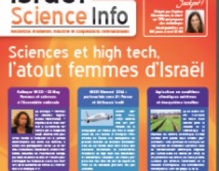 les chercheuses et entrepreneuses israéliennes sont à l'honneur !
