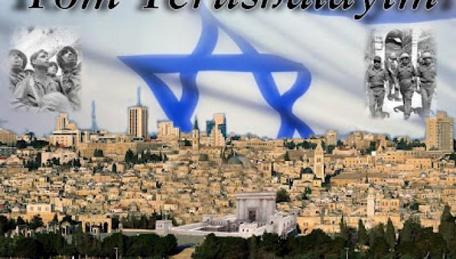 La Journée de Jérusalem (Yom Yerushalayim) en Israël ce 28 Mai 2014